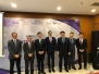 International Arbitration Agreements in Ho Chi Minh City 2019 (23 July 2019)